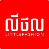 Little Fashion