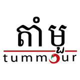 Tummour