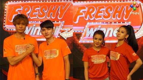ចាំមើលមើ តើ នូ ឧសភា ឬកញ្ញា ឈីន រតនៈ ដែលជាអ្នកឈ្នះក្នុងកម្មវិធី Freshy Winner?