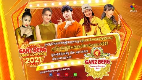 តារាចម្រៀង Idol យុវវ័យ លោក Step  នឹងមកកាន់ឆាកតន្ត្រី Ganzberg Uber Concert -2021 នារាត្រីថ្ងៃអាទិត្យនេះ