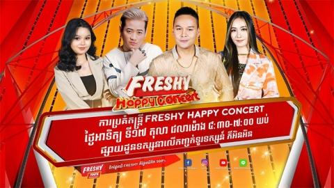វត្តមាន ហ្សូណូ នឹងមកបំពេរអារម្មណ៍ទស្សនិកជនអមដោយបទមនោសញ្ចេតនាជាច្រើនបទ ក្នុងកម្មវិធី Freshy Happy Concert